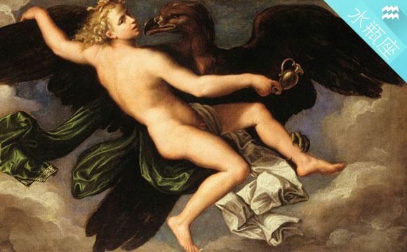 水瓶座的神话传说:被劫夺的美少年侍酒僮