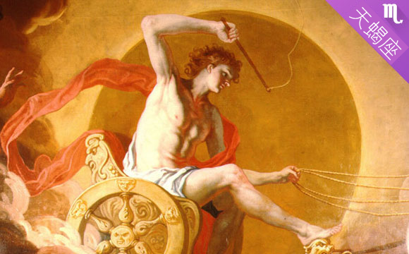 天蝎座的神话传说:致命蝎毒