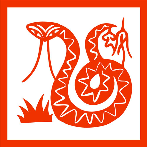 生肖蛇最易在哪里邂逅爱情