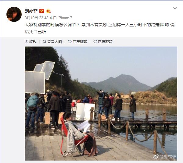 刘亦菲,8月25日,处女座