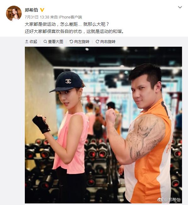郑希怡,9月6日;梁学储,9月5日