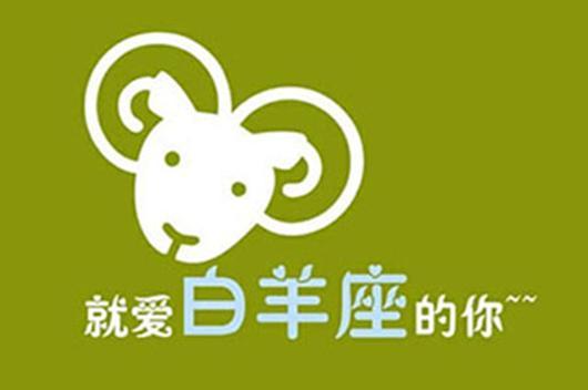 白羊座8月动漫v动漫(图)双子座大全运势图片头像女生图片