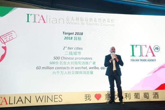 意大利对外贸易委员会北京代表处首席代表中国区总协调官(Director of ICE-ITA Beijing)司凯培先生(Amedeo Scarpa)先生