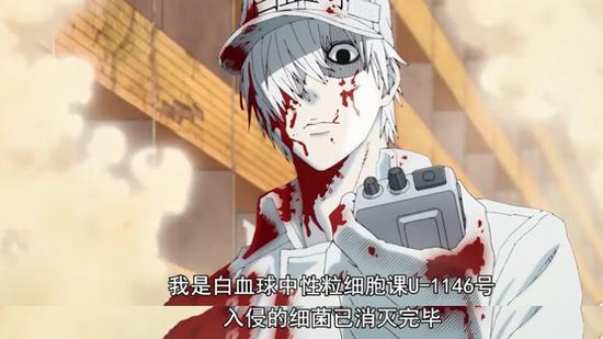 每集都要浴一下血的白血球