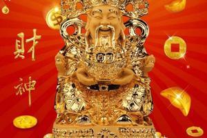 传统习俗:正月初五接财神的方法