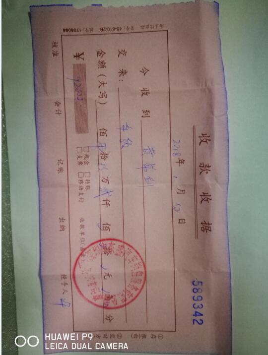 深圳市东盛比亚迪4S店(松岗店)欺诈消费者