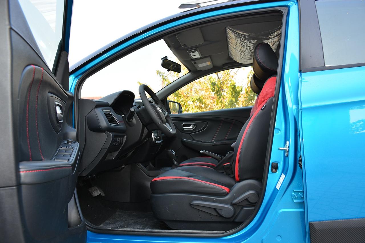 哪款配置高动力强?中华V3 PK 纳智捷 U5 SUV