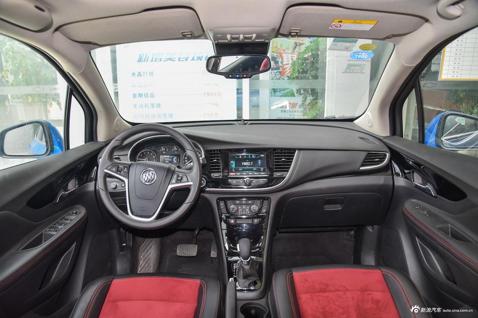 2017款昂科拉1.4T自动四驱全能旗舰型18T