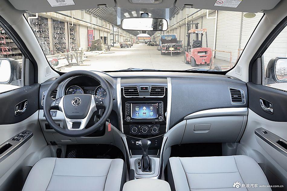 2016款风行S500 1.6L自动豪华型