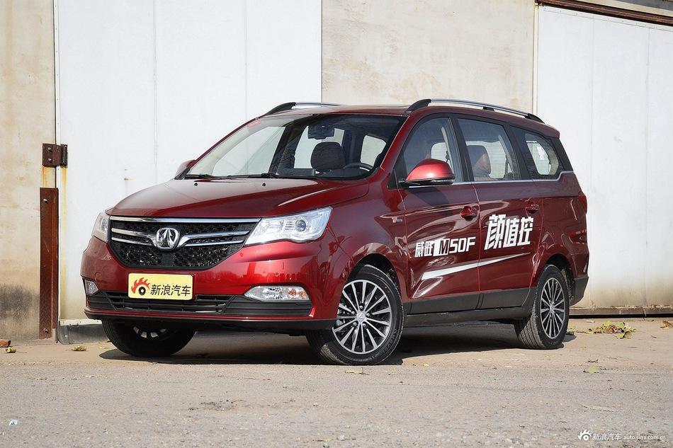 中国梦M50