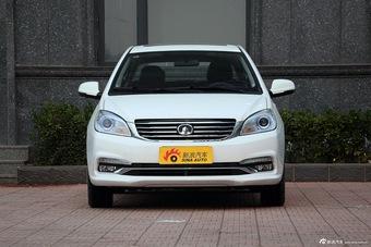 新款V3菱悦对比新款长城C30 到底该选谁?