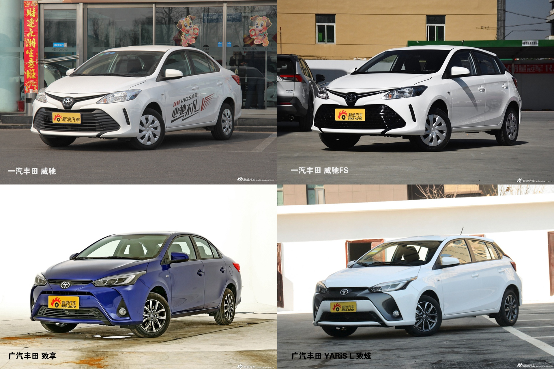 再小的车也是避风港 10万元级别日韩系省心代步车推荐