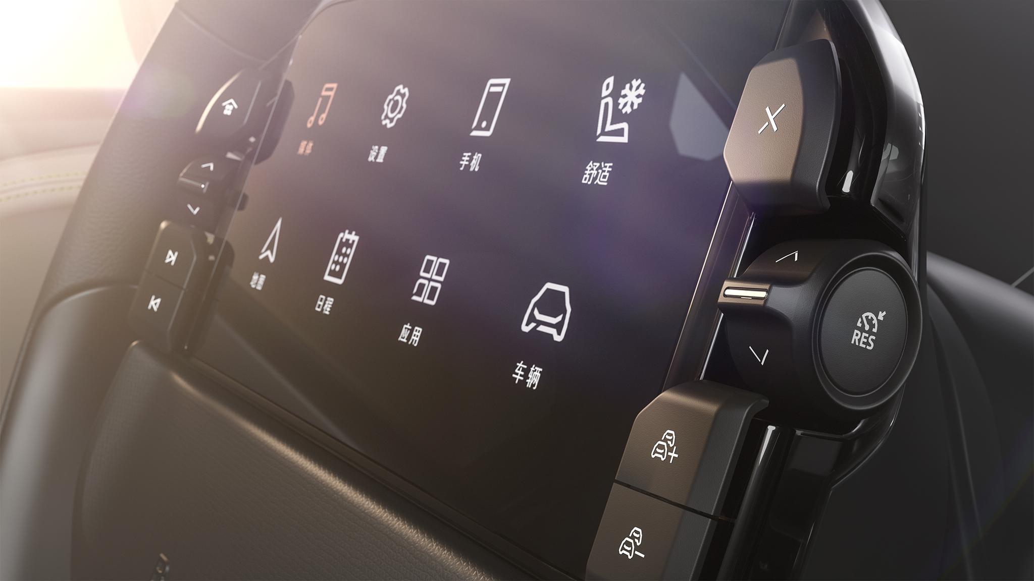 7英寸驾驶员触控屏交互界面和方向盘实体按键设计细节