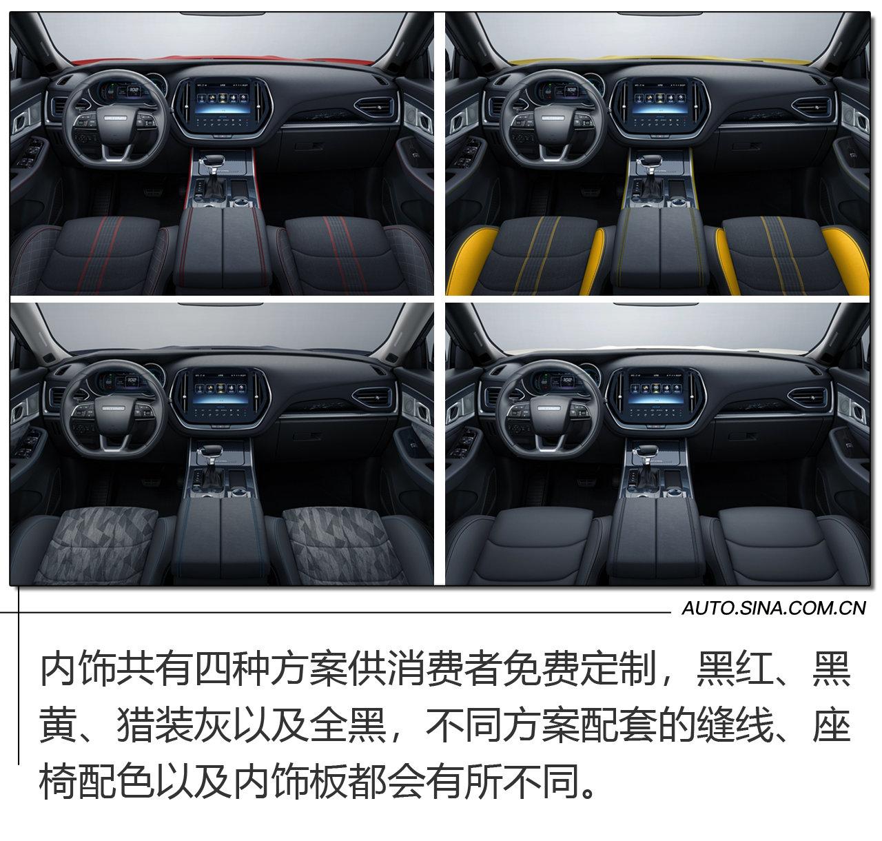 消费者翻身做主人!不是所有定制都叫捷途X70 Coupe