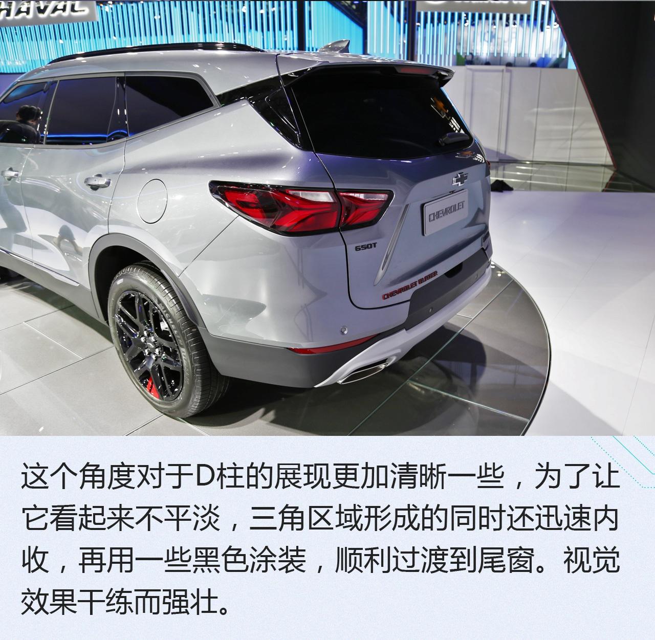 2019广州车展:矛头直指汉兰达 雪佛兰开拓者解析