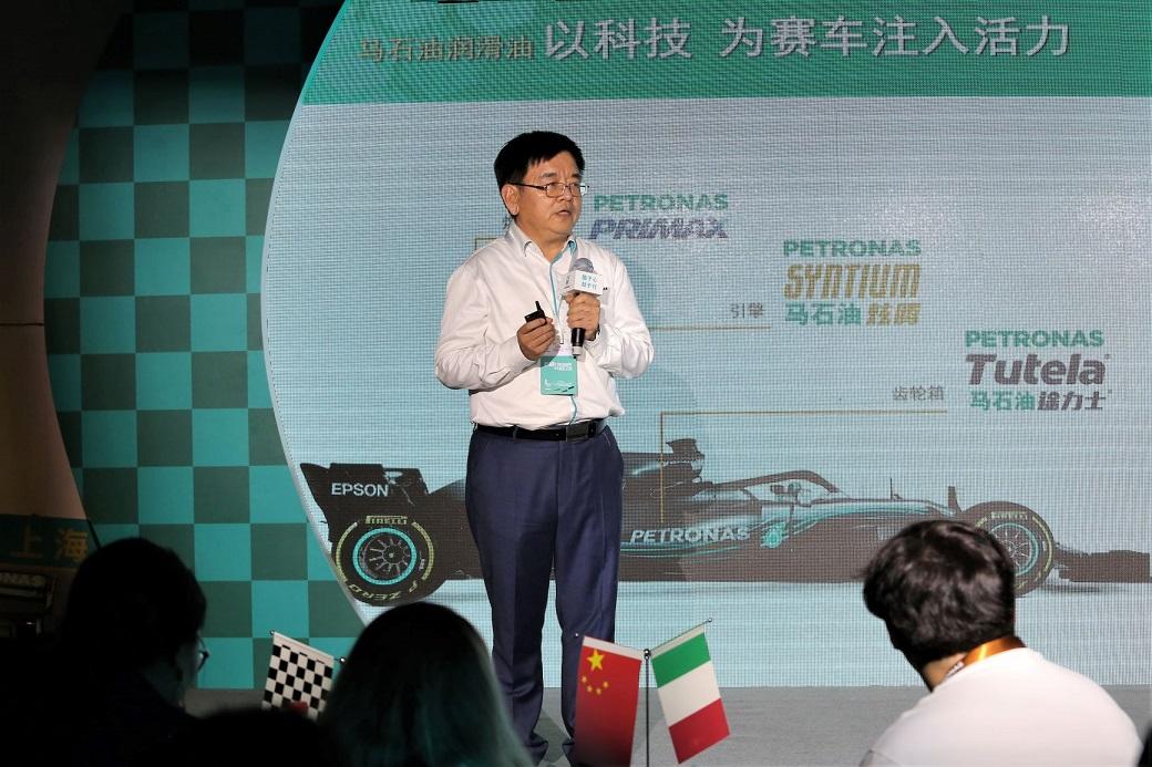 马石油润滑油大中华区总经理王天杰先生在活动现场致辞