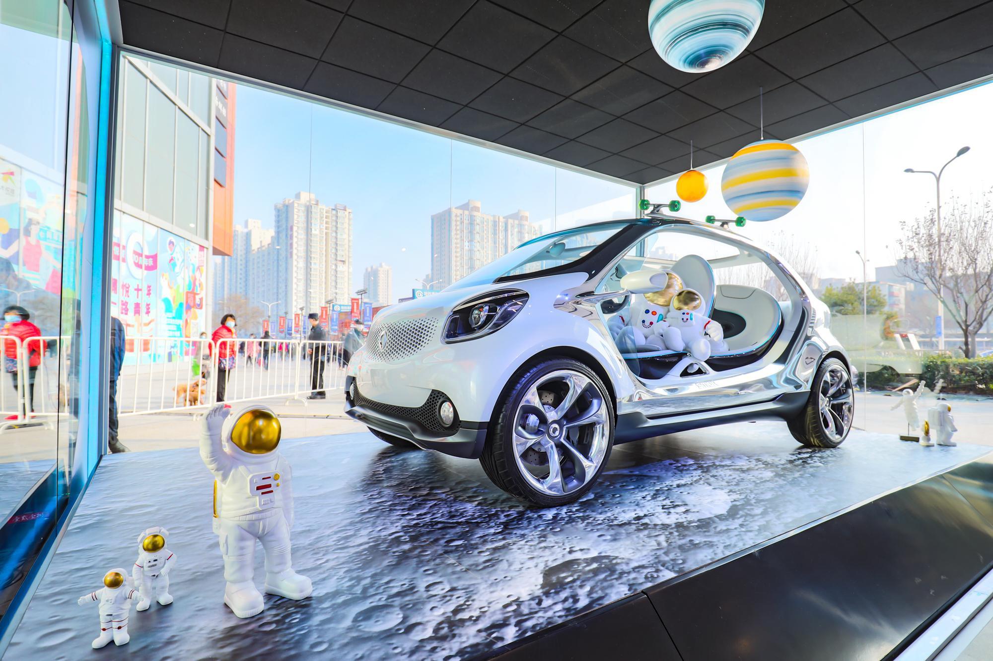 smart Concept Car 2013