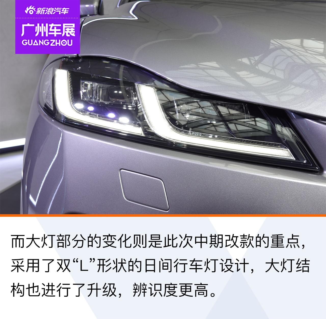 2020广州车展 运动与豪华兼得 解析新款捷豹F-PACE