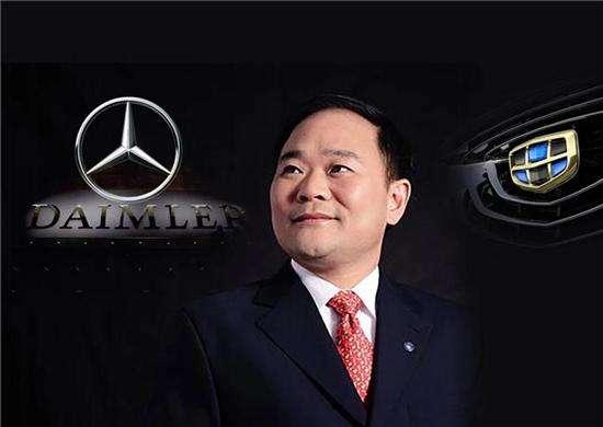 消息称李书福将不参加戴姆勒年度股东大会