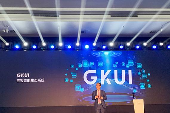 """主打""""听行控""""三大功能 体验GKUI 19 Beta版"""
