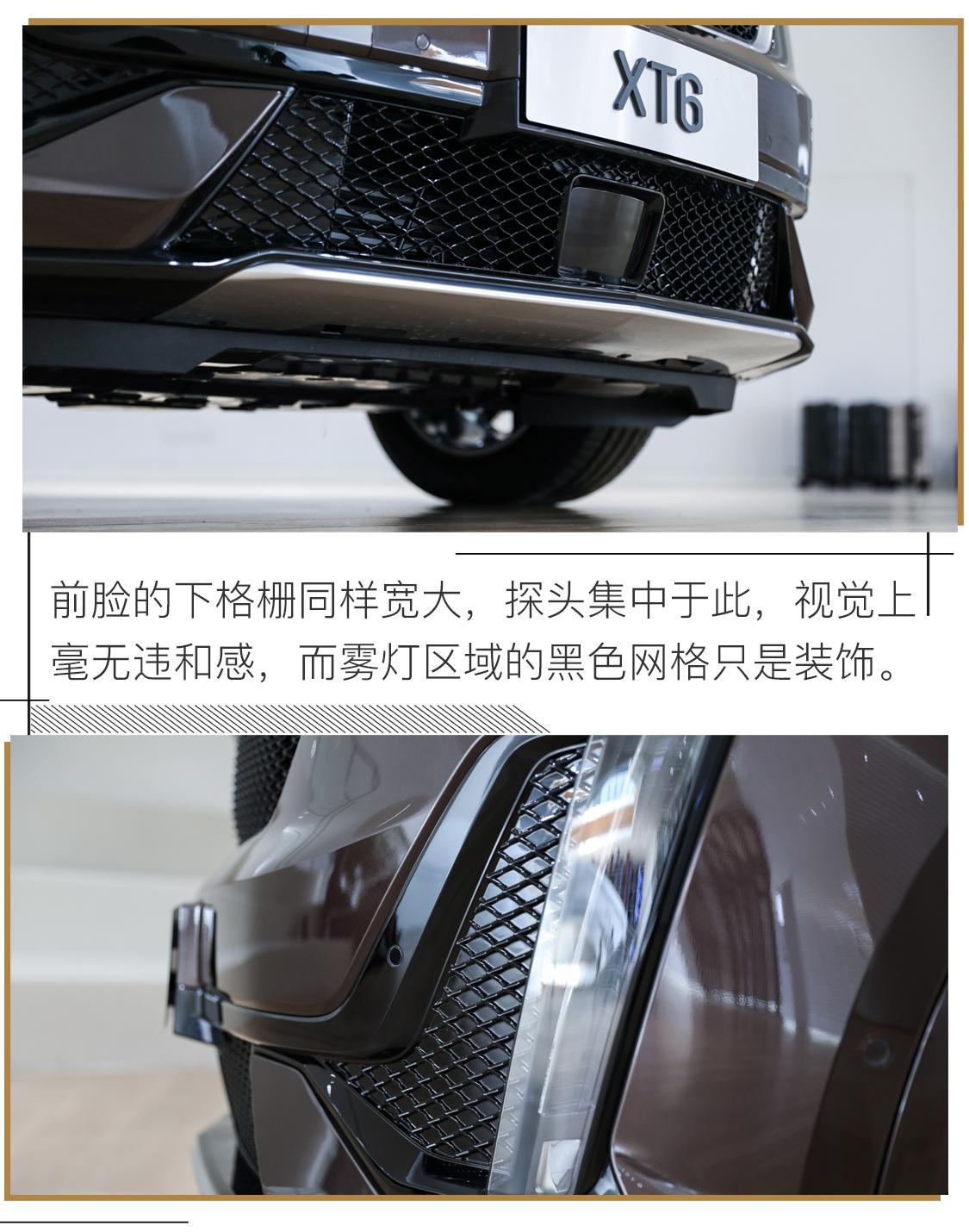 实拍全新凯迪拉克XT6 把美式豪华做到极致