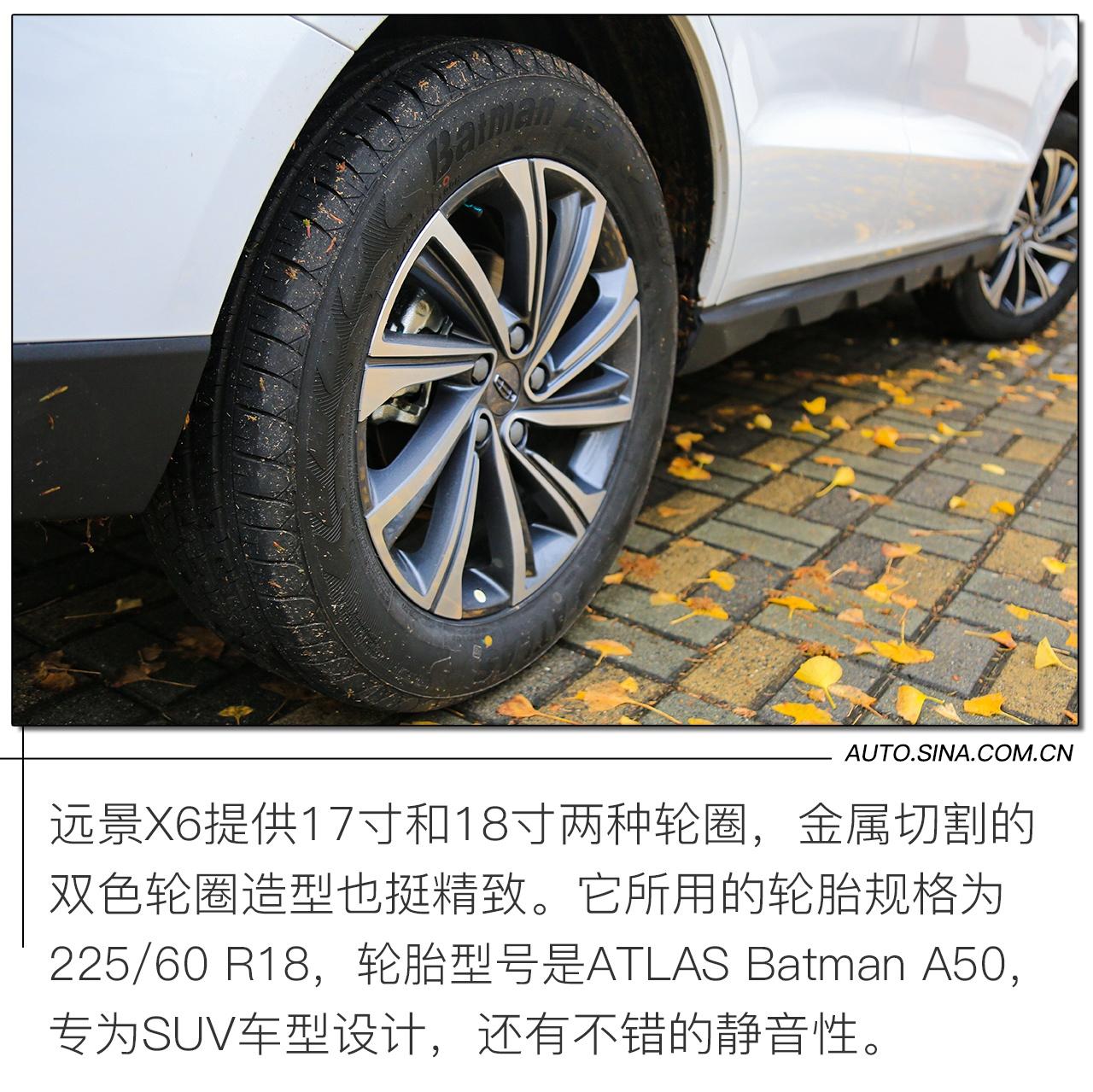 7万级SUV照样有颜值有质感 试驾吉利远景X6