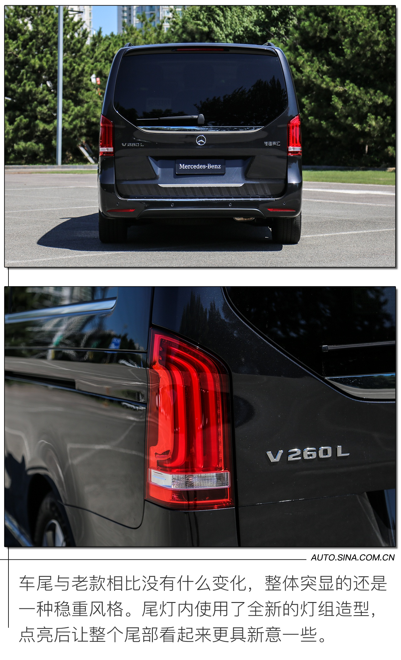 给你无V不至的享受 试驾新款奔驰V级