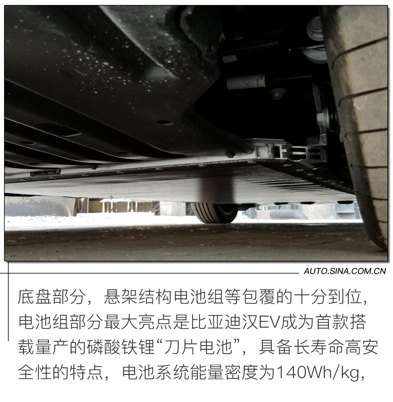 搭刀片电池/加速3.9s 比亚迪汉EV旗舰定位亮点不止这些