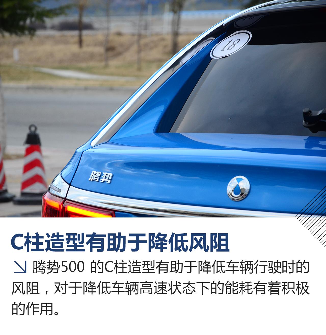 不惧高原挑战 西藏试驾腾势500