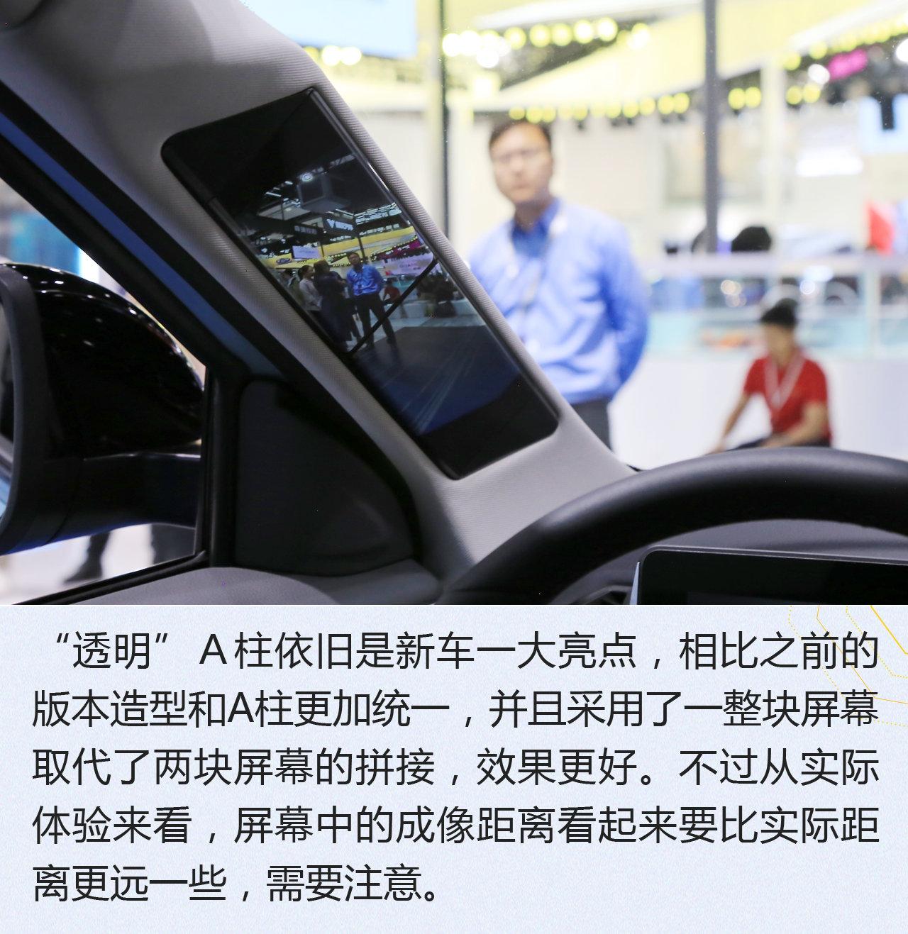 """2019广州车展:令人期待的""""魔童"""" 哪吒U解析"""