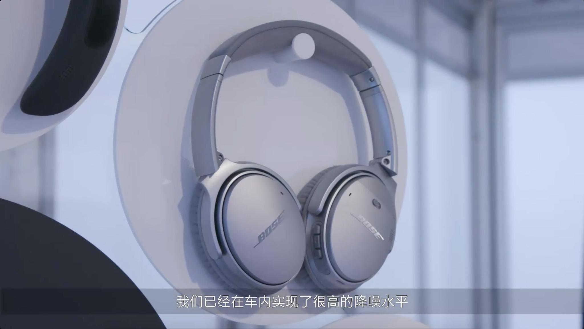 越来越多的人习惯在车内佩戴降噪耳机