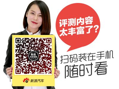 微信二维码-模特xiaokun