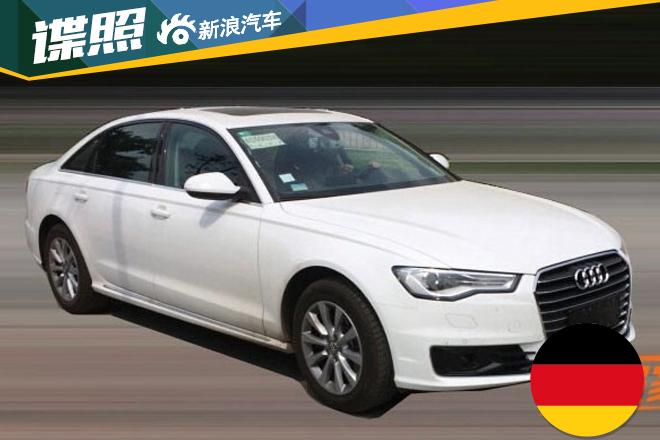 奥迪新款A6L将于2016年1月上市