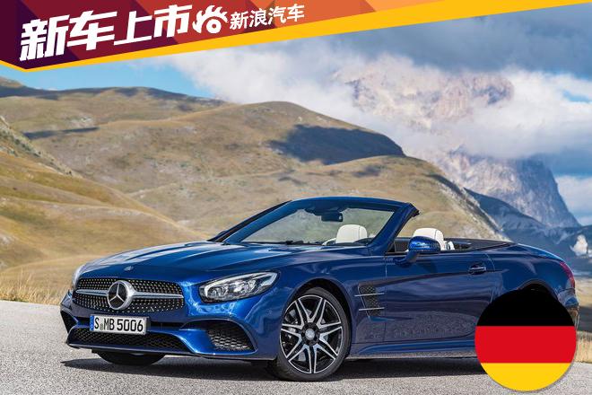 售106.8-130.8万 奔驰SL 400正式上市