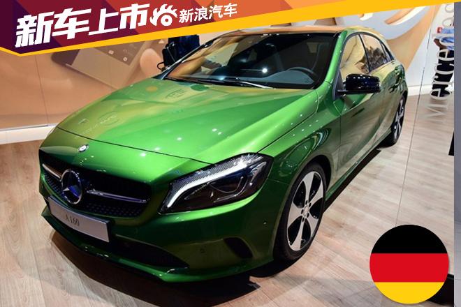 奔驰新款A级正式上市 售23.4-36万元