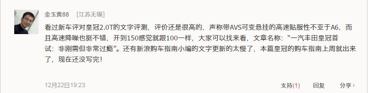 QQ截图20151229134025