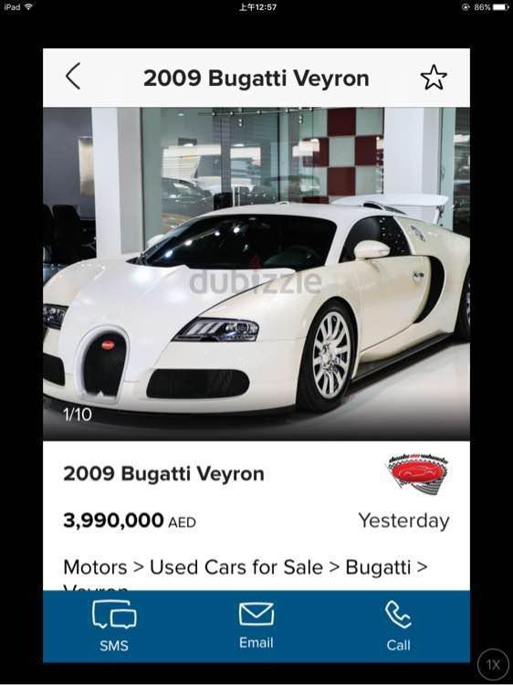 迪拜的二手车网都卖些什么车?看完我信你会转发的!