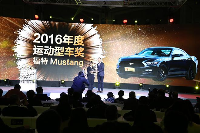 福特Mustang 获2016年度运动型车奖