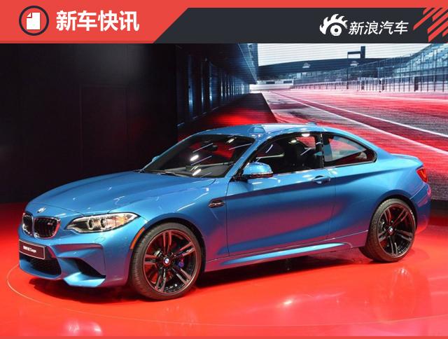 4月北京车展上市 宝马M2或售62.8万起