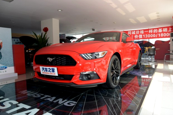 代号S650 新一代Mustang或2020年推出