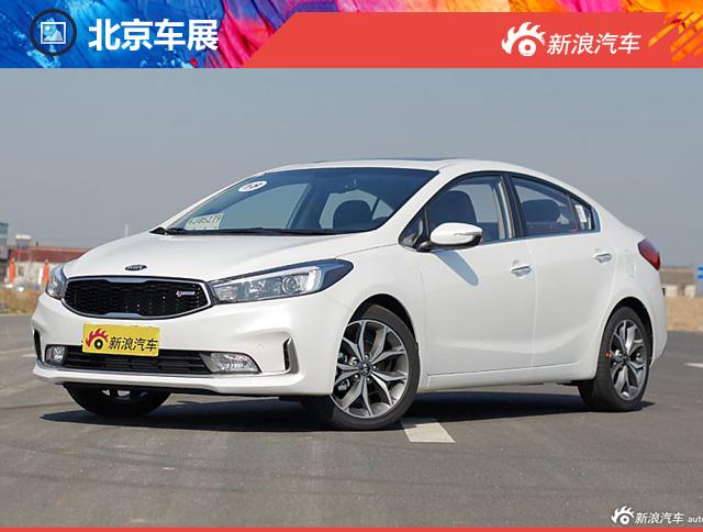 东风悦达起亚K3上市 售9.68-15.08万元