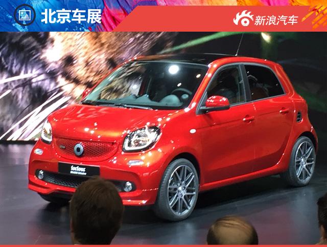 奔驰smart forfour上市:13.5万-18.6万元