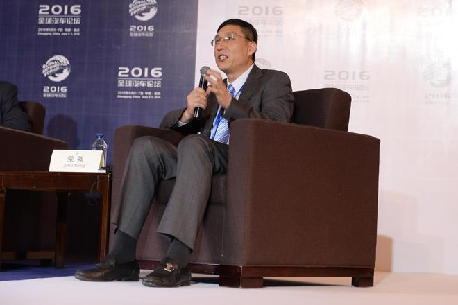荣强:企业并购中文化整合差异影响减少