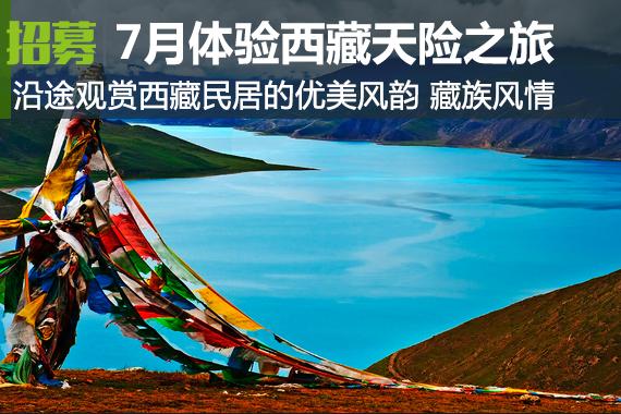 西藏,不为人知的秘密(胆小勿入)