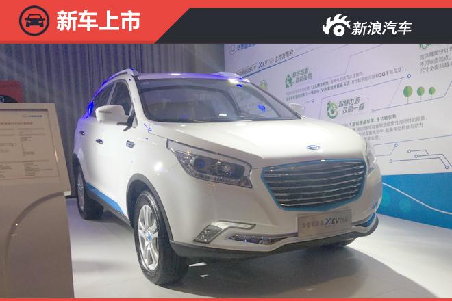 华泰纯电动SUV XEV260上市 售24.98万起