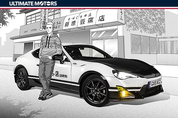 丰田GT86头文字D概念车向经典漫画致敬