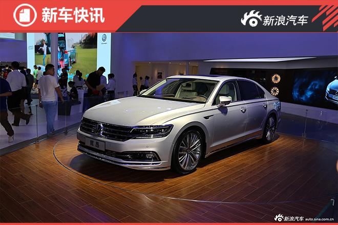 上汽大众下半年推三款车 凌渡GTS/辉昂