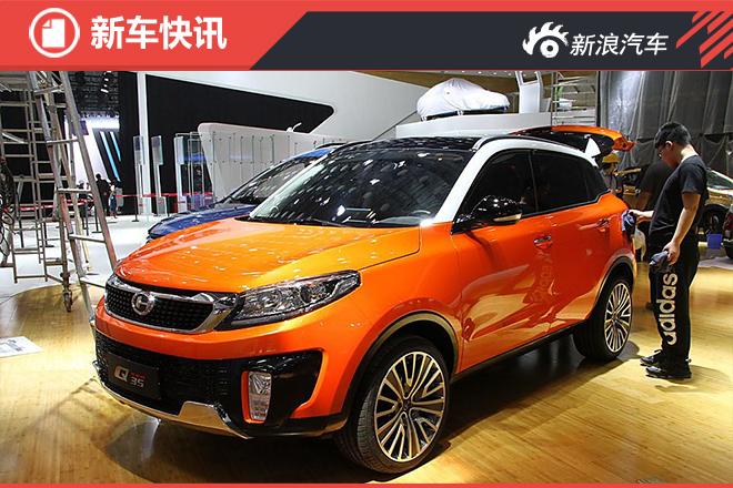 昌河全新SUV尺寸大增 将于8月28日上市