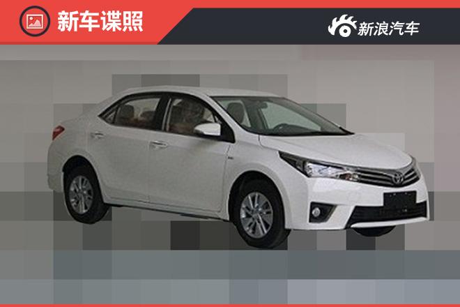 一汽丰田卡罗拉增新动力 1.2T车型将上市