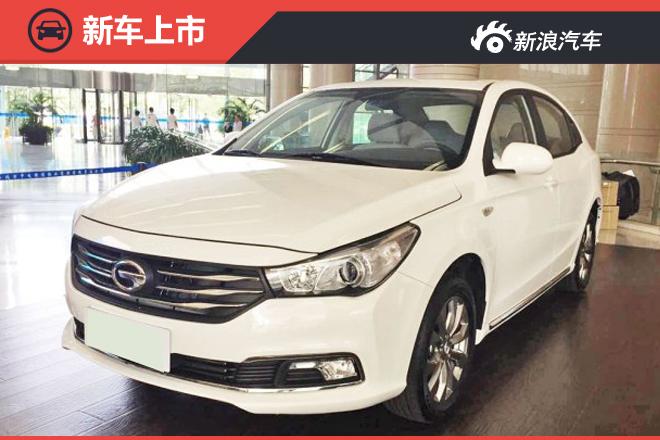 广汽传祺GA3S视界200T上市 售价7.38万起
